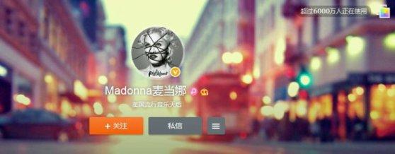 madonna-weibo-account-china